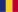 Roumain